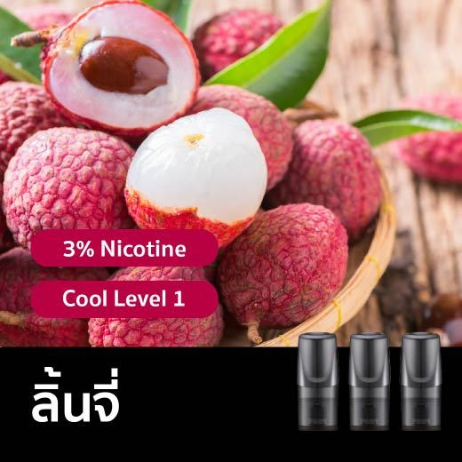 relx pod Iced Lychee